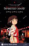spirited-away-aka-sen-to-chihiro-no-kamikakushi-us-poster-chihiro-E5MRDW