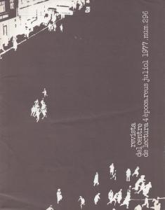 Fig. 30. Portada. Revista, 1977. Col·lectiu de disseny de la RCL.