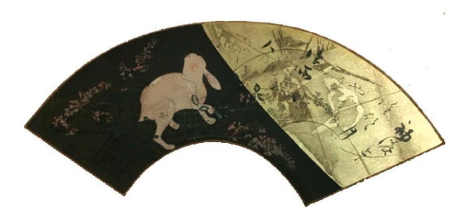 Reproducció en gravat de Lespedeza i llebre (l'original per Hon'ami Koetsu, disseny de ventall, Kyoto, 1637) a Selected Relics of Japanese Art. Vol. IX, ed. Shimbi Shoin, Tokyo, 1903.