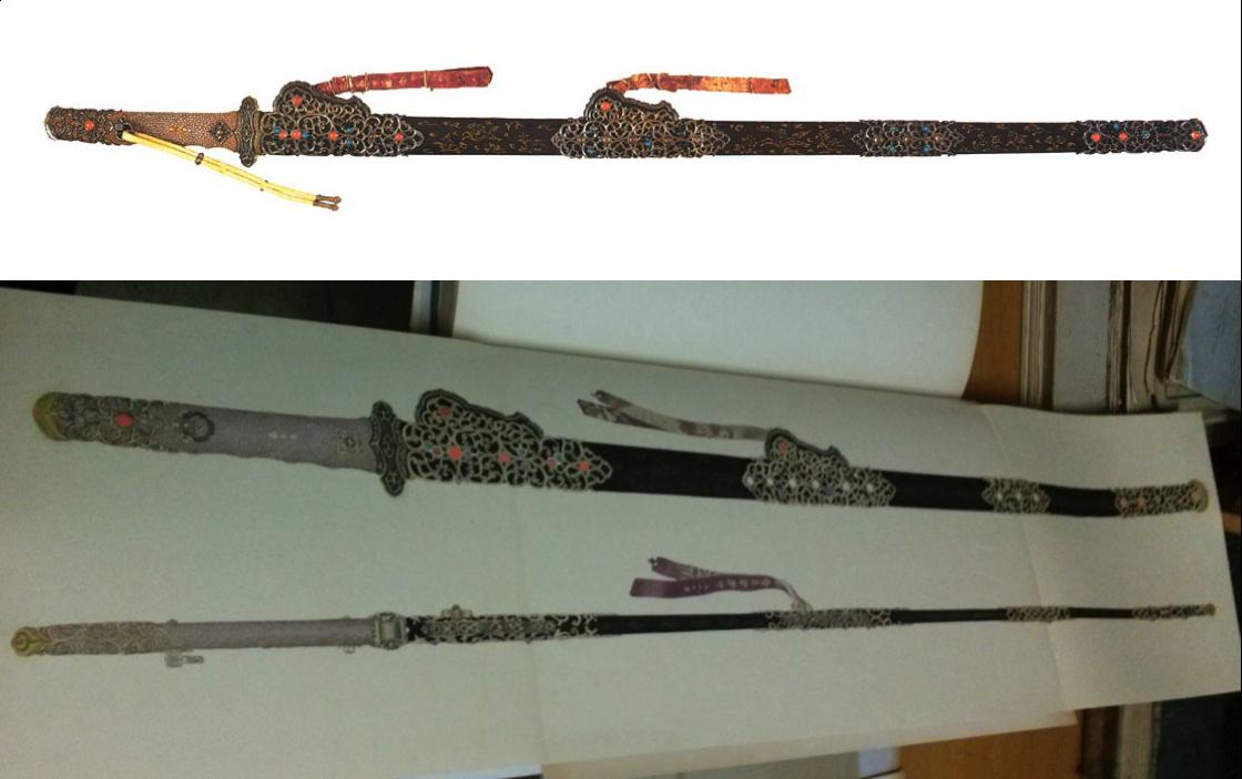 Làmines 189-190 i fotografia actual. Espasa xinesa amb incrustacions d'or i plata, vol.III, Gravat a color a gran format on es reprodueix la Kingindenso no Karatachi, una espasa cerimonial xinesa de 99 cm que va pertànyer a l'emperador Shōmu (701-756), decorada amb plata daurada i incrustacions. Beina lacada amb vidre de colors i vidre.