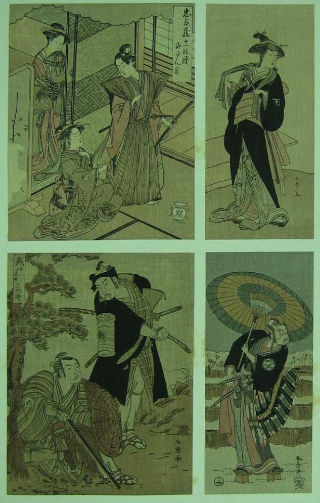 resso-japonisme-07