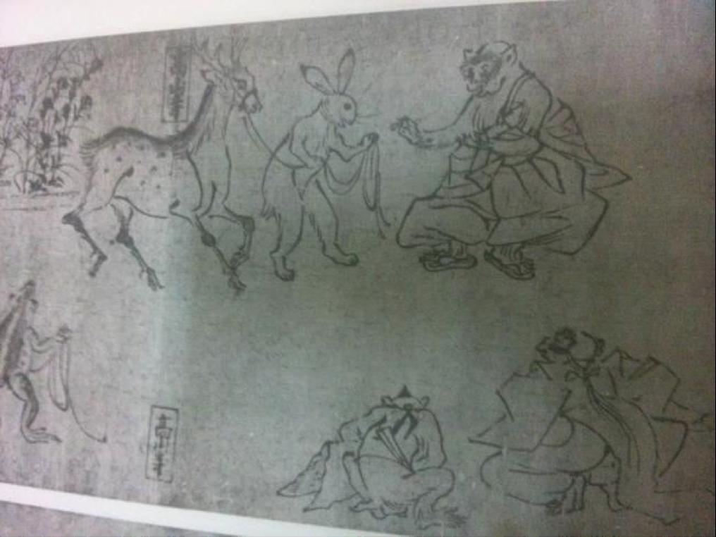 Fig 2. Fragment de la reproducció en fototípia de les caricatures Chōjugiga del monjo Tobo Sojo, l'original son cuatre rotlles il·lustrats del s.XIII, Japó, tinta xinesa sobre paper.