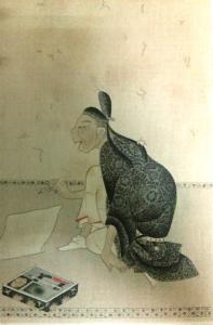 Fig.9 Fragment del gravat a color que reprodueix el retrat de Ono-no Michikaze