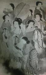 Fig. 11 Fragment de la reproducció en fototípia de Hsi Wang Mu