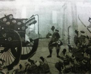 Fig. 17, Part d'una escena en fototípia del rotlle del Heiji Monogatari