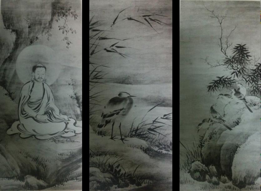 Reproducció en fototípia de la làmina 60-71. Sakyamuni: Small Birds