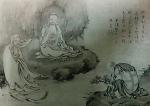 Reproducció en fototípia de la làmina 72. Sakyamuni, Dharma, Lin-txi